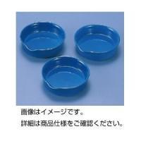 【商品名】(まとめ)色付蒸発皿【×10セット】