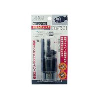 【商品名】H&H ドリルチャック/先端工具 【充電インパクトドライバー対応型】 JC-10