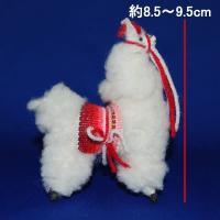 【商品名】【アルパカぬいぐるみ人形】8cm ペルー産ミニサイズのアルパカぬいぐるみ人形