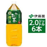 【商品名】【まとめ買い】伊藤園 おーいお茶 濃い茶 ペットボトル 2.0L×6本(1ケース)