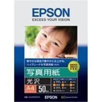 【商品名】EPSON(エプソン) 写真用紙 光沢 KA450PSKR A4 50枚