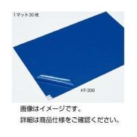 【商品名】(まとめ)粘着マット HT-308(30枚×2マット)【×3セット】