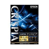 【商品名】エプソン(EPSON) 写真用紙クリスピア<高光沢> (2L判/50枚) K2L50SCK...