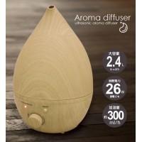 しずく型の美しいフォルムの超音波式アロマ加湿器です。木目調のデザインでどんなお部屋にも馴染みます。 ...