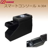 ドライブに最適です。 製造国:中国 素材・材質:表:PVC100%、樹脂:ABS・メッキ、レール:鉄...