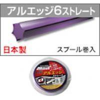 アルミ含有で約1.5倍長持ちです!(メーカー比) 製造国:日本 素材・材質:ナイロンロクロク 商品サ...