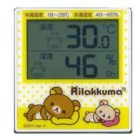 リラックマの可愛い温湿度計です。生活スペースの環境管理に便利です。 製造国:中国 素材・材質:ABS...