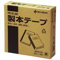 仕様書や文書などの簡易製本、本やノートの補強・補修に便利な製本テープです。耐侯性・耐老化性にすぐれた...