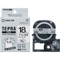 「テプラ」用テープカートリッジ。布製品にアイロン転写テープ。 ●ラベルライター(キングジム) ●ラベ...