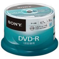 ブランドロゴ入りタイプ。●データ用DVD−R●対応倍速:1〜16●容量:4.7GB●レーベルカラー:...