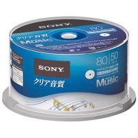 ソニーの音楽用CD−R。安定した書き込み・再生を実現。●録画用メディア●音楽用CD−R●1回のみ記録...