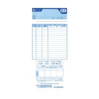 タイムレコーダー用のカード。●タイムカード●適応機種:ER−80Sシリーズ/ER−110Sシリーズ/...