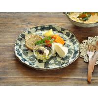 (月間セール)大皿 おしゃれ 和食器 土物 美濃焼 プレート 丸皿 手書きたこ唐草カルデラ型丸皿