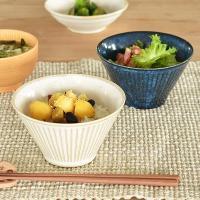 小鉢 食器 おしゃれ 和食器 美濃焼 ボウル サラダボウル ご飯茶碗 スープボウル 撥水十草サラダ小鉢