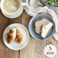 取り皿 おしゃれ 中皿 プレート パン皿 丸皿 エッジライン16.1cmプレート(S)