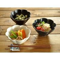 小鉢 食器 おしゃれ 和食器 美濃焼 ボウル サラダボウル 花型 花 花型モダン小鉢