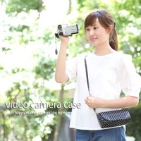 おしゃれ かわいい ビデオカメラケース ビデオケース ショルダーベルト付属|mi-na|02