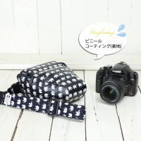 カメラケース camera case 一眼レフ用 「カメラのお洋服 スリム」 ビニールコーティングタイプ ハッピーエレファントネイビー|mi-na|03