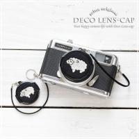 【受注生産/納期7-10日】/デコレンズキャップ/58mm/夢見るヒツジさん|mi-na
