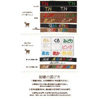 カメラストラップ 専用ネーム刺繍|mi-na|03