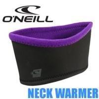 O'NEILL NECK WARMER (オニール ネックウォーマー)!  スーツだけではカバーし難...