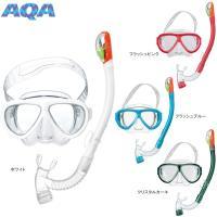 高学年向けの2眼マスクと、水の浸入を防ぐ「ドライトップバルブ」付きのスノーケルの2点セット。 カラー...