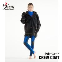 Bism(ビーイズム)のウェット素材で出来たボートコート「CREW COAT(クルーコート)」。 ダ...