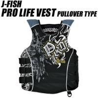 ジェットスキーのブランド「J-FISH」のライフジャケット!  USコーストガード認定(TYPE3)...