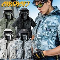 空調服 バートル BURTLE エアークラフトタクティカル半袖ブルゾン(ファンなし) AC1156 AIRCRAFT 2021年春夏新作