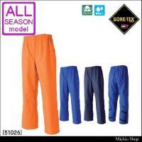 ・ カラー:60オレンジ 5ブルー 7ネイビー  ・ 素材 [表地]ナイロン100% ePTFEラミ...
