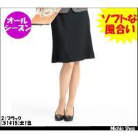 オフィス 事務服 制服 en joie マーメイドスカート(55cm丈) 51415 アンジョア事務服