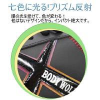 安全靴 BODYWOLF 樹脂先芯入りセーフティシューズ BW-9060 福徳産業