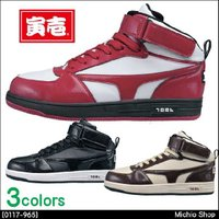 ・カラー 13クロ 21アカ 60茶  ・JIS T-8101 S級対応 鋼鉄先芯  ・3E巾  ・...