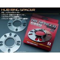 ◎仕様 ■品番:HRS-560 ■スペーサー厚さ:5mm ■対応PCD:100〜114.3 ■対応穴...