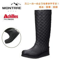 モントレ MONTRRE アキレス レインブーツ 防寒 長靴 MBW 7770 MB 777 メンズ ロング丈 ブラック 黒