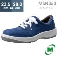 安全靴/スニーカー安全靴  【規格】 ●JIS T8101 革製S種E・F合格 【素材・材質】 ●先...