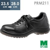 ミドリ安全 安全靴 プレミアムコンフォート PRM211 ブラック 短靴 メンズ 耐滑底 衝撃吸収 疲れにくい ワイド樹脂先芯 夜間作業 作業靴