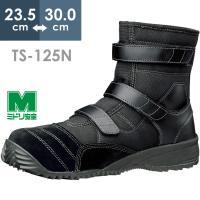 屈曲性に優れた高所作業用安全靴 屋根上を知る人はトビスニを履く!鳶のために作られた鳶(トビ)の靴  ...
