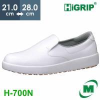 ミドリ安全 ハイグリップシューズ 男女兼用 超耐滑 軽量 作業靴 ハイグリップスーパー H-700N ホワイト 滑らない靴が必要な職場に