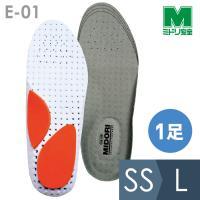 ミドリ安全 靴備品 インソール E-01 中敷き 交換用 予備 かかと衝撃吸収