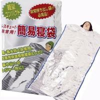 非常時、災害時の防寒用簡単寝袋です!  大人が楽に入れる大きさ。 畳んでしまえばコンパクト。 手軽で...
