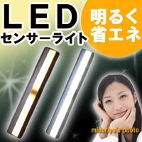 真ん中の部分は人感センサーで、光センサーは正面の端にございます。 暗くならないと点灯しません。消し忘...