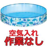 空気を入れる必要なし!広げて水をいれるだけの簡単中型プール♪ プールの直径は122センチで壁の高さは...