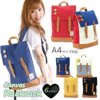 バッグ 鞄 リュックサック リュック レディース メンズ A4 ボタン付き キャンバスリュック jy-YN-140119