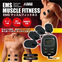 貼るだけで簡単、無理のない筋肉トレーニング。鍛え抜いた体作りをEMSが強力サポート!  座ったままで...