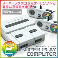 お家に眠ったスーパーファミコンカセットはありませんか?  子供の頃遊んだゲームで再び熱くなりませんか...