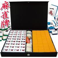 本格派フルセット麻雀牌!  親カード、サイコロ、点棒も付属。 持ち運びに便利なハードケース入り。  ...