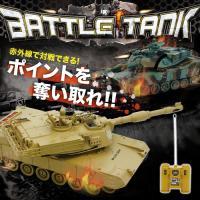 まるで本物!?リアルな動きとサウンドで迫力満点!!  赤外線で対戦できるフルファンクションRC戦車、...