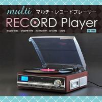 大量なレコードやカセットをコンパクトにデータ化保存!  MP3音楽ファイルとしてUSBメモリ/SDカ...