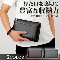 クラッチバッグ メンズ PUレザー セカンドバッグ 黒 おしゃれ ビジネス カジュアル 小さめ 大容量